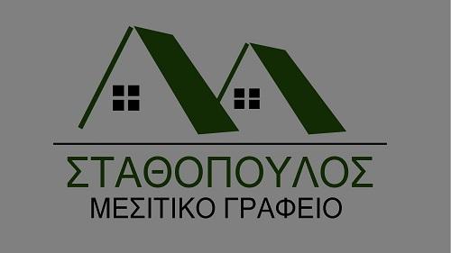 Σταθόπουλος Μεσιτικό Γραφείο Πάτρa