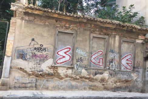 Πωλείται Οικόπεδο Αθήνα